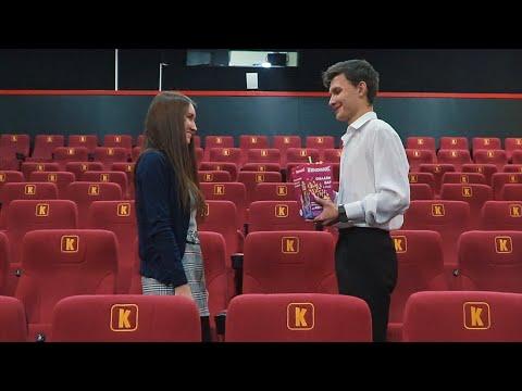 50 оттенков Киномакса в Волгограде ♥