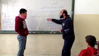 استاذ يشرح بطريقة الراب