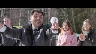 Выкуп невесты в Вершинино