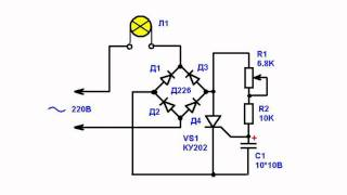 Как работает Диммер. Простая схема светорегулятора(Подписывайтесь на нашу группу Вконтакте — http://vk.com/chipidip, и Facebook — https://www.facebook.com/chipidip * Диммер (светорегуля..., 2011-12-03T23:05:50.000Z)