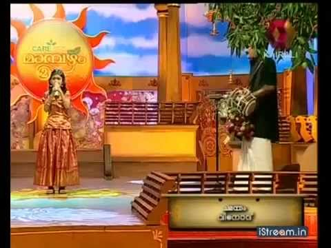 Mambazam Anjana Njan Kettiya Kaliveedu Youtube Original
