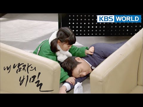 The Secret of My Love | 我男人的秘密 | 내 남자의 비밀 - Ep.94 [SUB : ENG/CHN/2018.02.12]