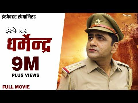Inspector Dharmender Full Movie - Uttar Kumar | New Movie 2019 | Nav Haryanvi