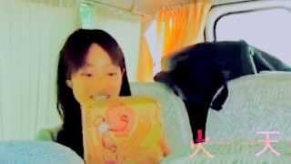 TANJOUBI OMEDETOU TAKANASHI RIN AKA SHIRAISHI MAKO ! :)! hehe You g...