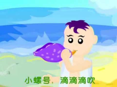 Xiao luo hao