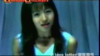 飯塚雅弓 - love letter