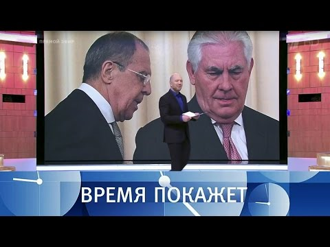 Переговоры вКремле. Время