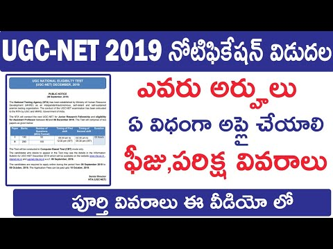 UGC NET December 2019 Notification Released