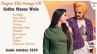Super Hit Songs of Sidhu Moose Wala || Audio Jukebox 2020 || Sidhu Moose Wala All Song || Part-1