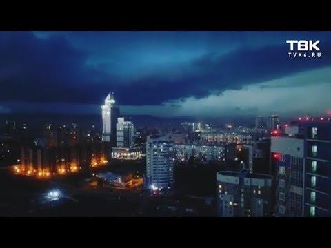 Знакомства в Красноярске без регистрации для серьезных