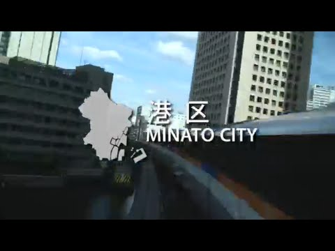 【Minato City Promotion Movie】be touched ~Touching experiences~ (English/ Long version/5min.)ver.1