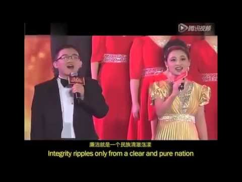 China's Internet Censorship Agency Has Its Own Anthem And We Translated It on YouTube