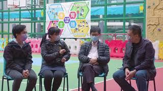 Publication Date: 2020-05-03 | Video Title: 在學生差異之中培養共通能力《說出你的正能量》 香港四邑商工總