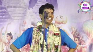 PADMA PALASH NEW LILA KIRTAN // part-2//পদ্ম পলাশ