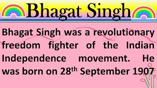 Speech + Essay on Shaheed Bhagat Singh in English by Smile please world