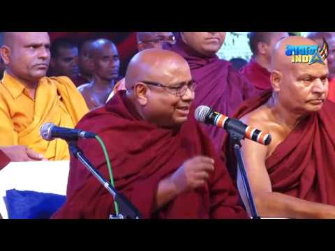 International Buddhist Conference Kalyan 2016 Day : 1st 30 O