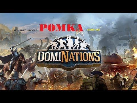 Dominations WorldWar #21 (Versus UKRAINE UNITED №15 in Top100) (203 lvl AA) VS (222 lvl AA)