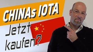 Chinas IOTA: Jetzt kaufen? Besser als das Original?