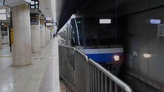 福岡市営地下鉄空港線(福岡空港行き)・中洲川端駅を発車