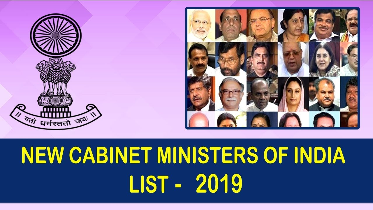 New Cabinet Ministers of India 2019 - PDF Download | Exams Daily
