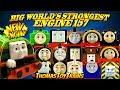 Thomas and Friends 157 BIG World s Strongest Engine Trackmaster ThomasToyTrains