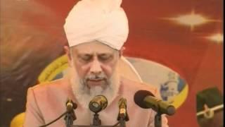 Jalsa Salana Nigeria 2008, Opening Address by Hadhrat Mirza Masroor Ahmad, Islam Ahmadiyya
