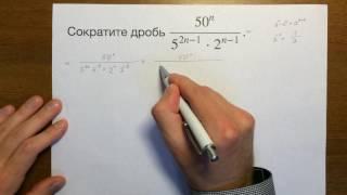 ОГЭ задача 21 (алгебраические выражения) #4