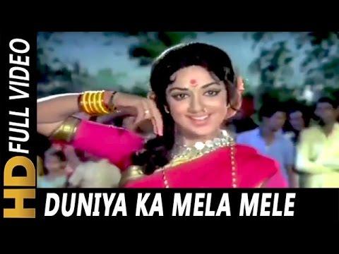 Duniya Ka Mela Mele Mein Ladki   Lata Mangeshkar   Raja Jani 1972 Songs   Dharmendra, Hema Malini