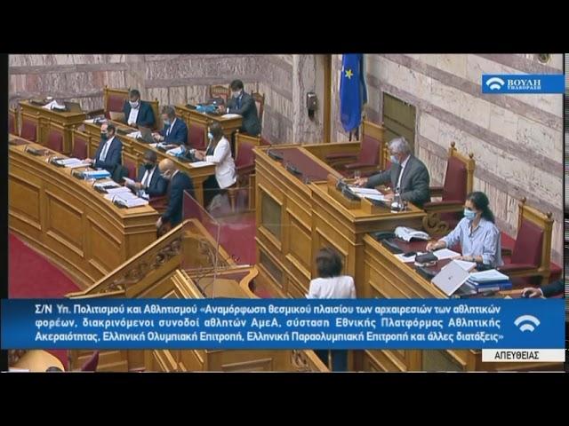 """""""Η κυβέρνηση επιβάλλει τους αρεστούς της και στον ελληνικό αθλητισμό"""" (video)"""