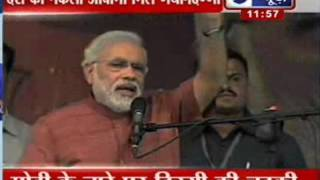 India News: Headlines on 12th August at 12:00 P.M.
