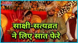 Sakshi Malik ने बिन दहेज शादी करके कायम कर दी मिसाल