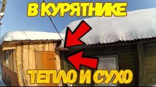 🐓 Как сделать недорого теплый и сухой курятник // Вентиляция и обогрев курятника