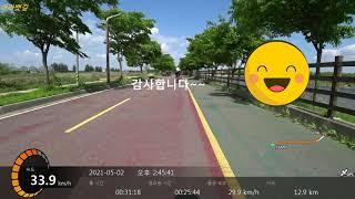 김포 한바퀴 100km 라이딩 강화대교-초지대교-약암리…
