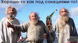 Плата за Украину: кризис или крах?(, 2015-01-15T11:53:41.000Z)