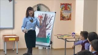 Открытый урок учителя начальной школы Чечулиной Елизаветы Владимировны