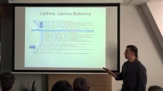 dotTrace and Timeline (in russian): десятикратное ускорение программы