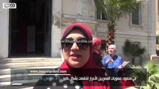 مصر العربية | مي محمود: عضويات المصريين الأحرار انخفضت بشكل كبير