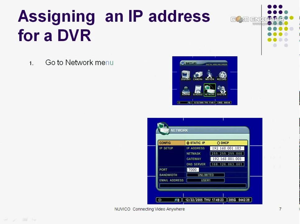 Инструкция видеорегистратор nuvico ap c1600
