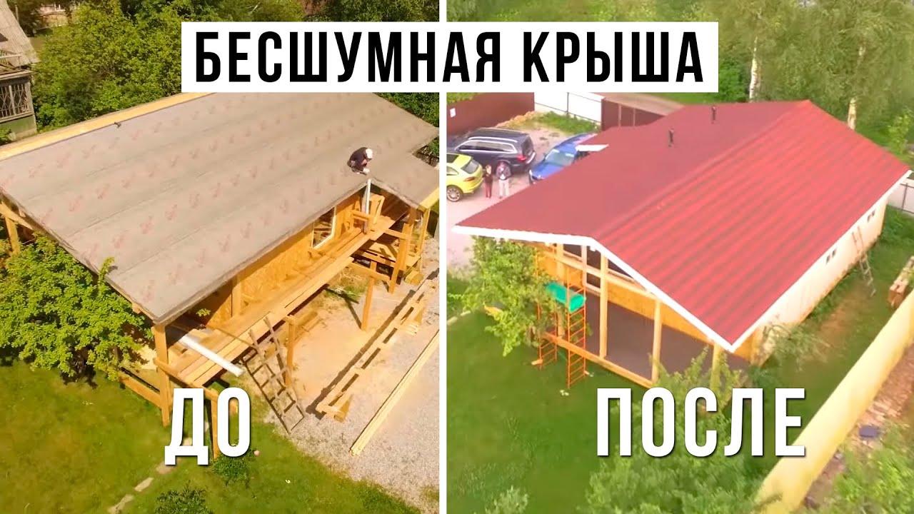 Черепица Ондулин на СИП крыше. Как правильно монтировать? Как грамотно делать вентиляционные выходы?