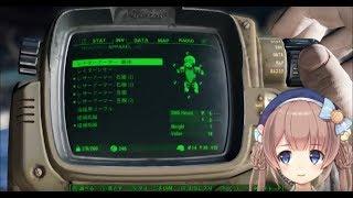 [LIVE] 由持もにの『Fallout4』第6回!コルベガ組立工場3 完結編(たぶん)