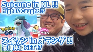English & Japanese translation by Tonton. Plz subscribe to be a pas...