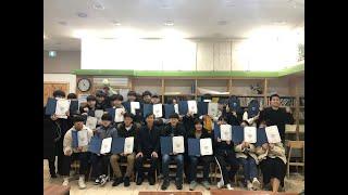 2020년 부천YMCA 청소년자원봉사학교 방학활동