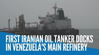 First Iranian oil tanker docks in Venezuela's main refinery