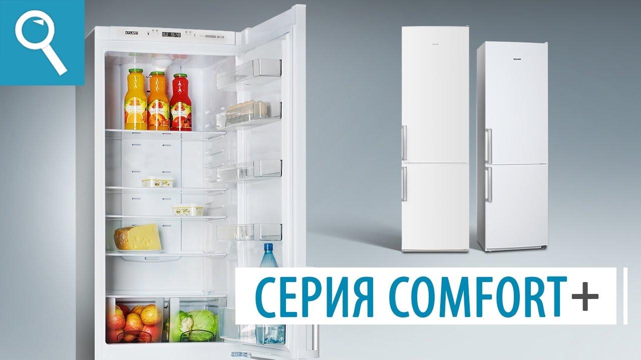 Холодильник ATLANT ХМ-4210 серии СOMPACT. Обзор узкого .