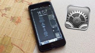 Настройки iPhone, которые ты должен изменить прямо сейчас!