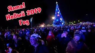 ✔ЯЛТА - Клас! Зустрічаємо на набережній Новий Рік 2019 ! Ялта 31 грудня. 2019 в Криму