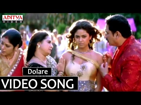 Dolare Damadam Song - Vaana Video Songs - Vinay, Meera Chopra