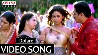 Dolare Damadam Song - Vaana Video Songs - Vinay, Meera Chopra
