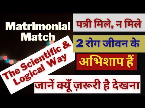 Check Blood Group for Marriage - संतान सुख भोगना  है तो शादी से पहले करवा लें अच्छे से खून की जाँच