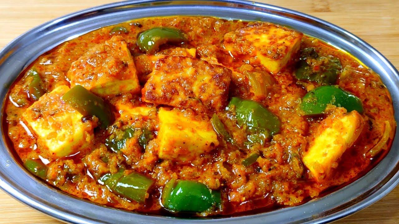 Quick Masala Paneer Capsicum in lock-down, paneer shimla mirch , पनीर शिमला  मिर्च की सब्जी - YouTube